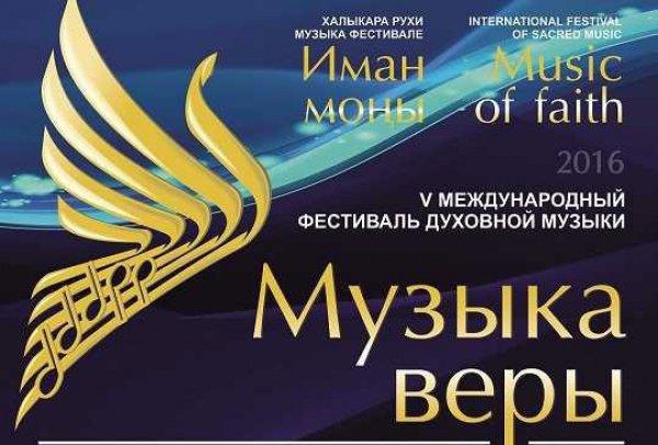 Старт фестивалю-2016 будет дан в Болгаре.