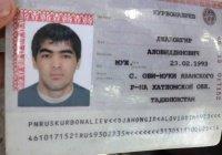 Таджикистанец сел в тюрьму за «лайки» «Джебхат-ан-Нусре»