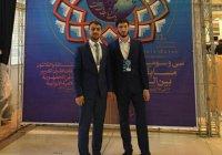 Россияне участвуют в Международном конкурсе чтецов Корана в Иране