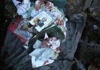 Теракт в Йемене унес жизни более 40 человек