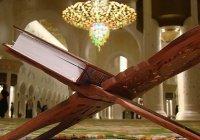 Всероссийский конкурс чтецов Корана состоится в Санкт-Петербурге