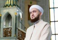 Об определении наступления месяца Рамадан