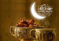 В 2016 году пост в месяц Рамадан начнется 6 июня