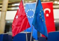 В ЕС опасаются новых терактов после отмены виз для Турции