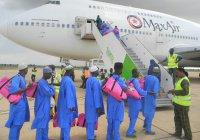 Нигерия приостановила финансирование хаджа