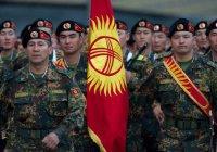 Киргизия взялась за борьбу с радикализмом в армии