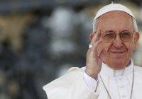 Папа Римский призвал запад перестать навязывать демократию Ближнему Востоку