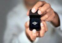 Меня очень беспокоит прошлое девушки, с которой я помолвлен...