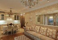 Квартира, отделанная золотом, продается в Казани