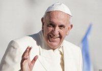 Папа Римский вступился за хиджаб