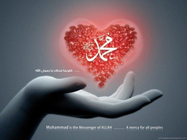 4 хадиса о самых любимых Аллахом людях