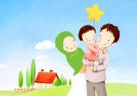 5 шагов к счастливой семейной жизни