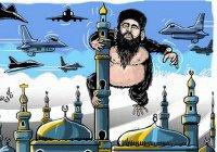 Карикатуры против экстремизма решили использовать в Саудовской Аравии