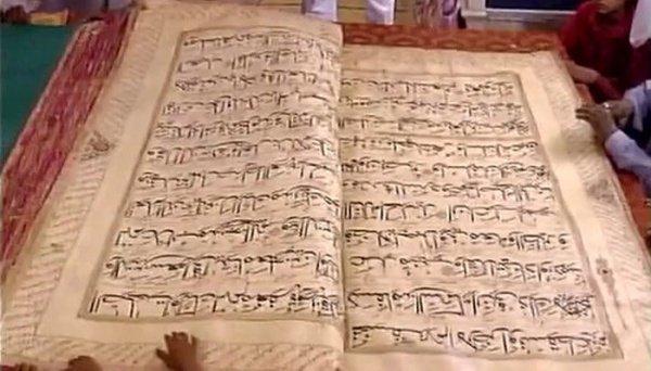 Индийский Коран может оказаться самым большим в мире.