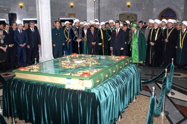 Казанский Коран.