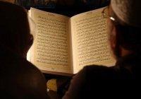 В Крыму предлагают обучить чтению Корана за 4 недели