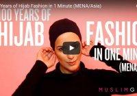 100 лет красоты хиджаба за 1 минуту