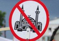 Почему люди сегодня боятся мусульман?