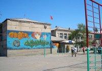 Киргизия получит от Саудовской Аравии льготный кредит в $30 млн