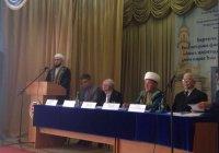 Муфтий РТ выступил на Всероссийской конференции «Чтения памяти Курсави» (Фото)