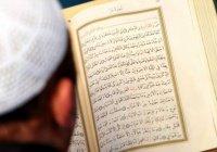 В Стокгольме стартуют курсы подготовки имамов