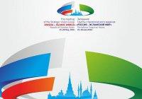 В Казань прибыли участники заседания группы «Россия – Исламский мир»