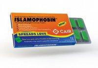 "В США изобрели таблетки от исламофобии - ""Исламофобин"""