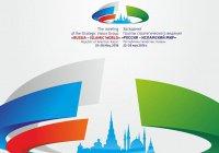 Заседание группы «Россия – Исламский мир» стартует в Татарстане