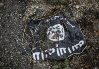 Жителей Сахалина задержали по пути в ИГИЛ