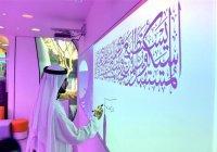 Дубай показал первое в истории здание, напечатанное на 3D-принтере