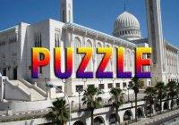 Puzzle: собери мечеть Эмира Абделькадира