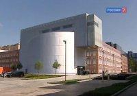 Музей русского импрессионизма открылся в Москве