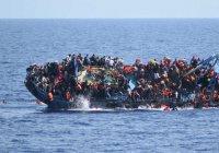 В Средиземном море перевернулась лодка с сотнями мигрантов (Фото, видео)