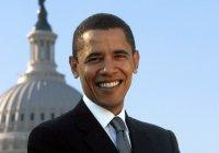 Барак Обама будет жить возле мечети