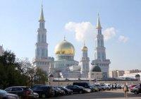 В Соборной мечети Москвы появится доска позора
