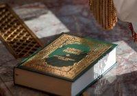 В Казани презентовали Библию на татарском языке (Фото)