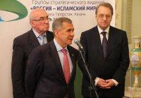 """Президент РТ: """"В Татарстане были люди с мировыми именами, которые достойно представляли ислам во всем мире"""""""