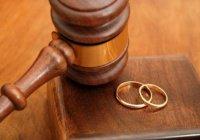 Может ли мужчина развестись с женой из-за того, что у них нет детей?