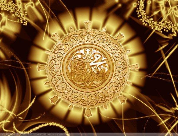 Этих людей Пророк Мухаммад (ﷺ) называл