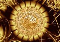 """Этих людей Пророк Мухаммад (ﷺ) называл """"самыми плохими стариками"""""""