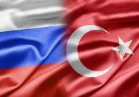 Турция хочет создать рабочую группу по примирению с Россией