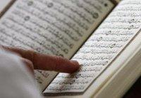 Засчитается ли человеку хатм Корана, если он целиком прослушал его в аудиозаписи?