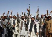 Талибы казнили 16 и взяли в заложники 170 человек