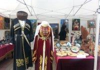 В Европе пройдут Дни культуры Ингушетии