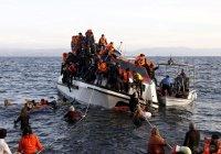 Более 2,5 тысяч беженцев утонули в Средиземном море с начала года