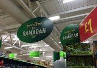 Так выглядит магазин в Восточном Лондоне в преддверии Рамадана