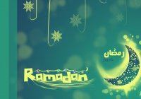 10 благих дел, которые нужно совершить в Рамадан