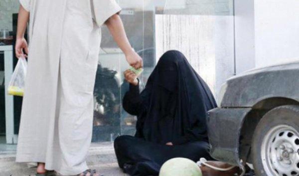 Необычная акция на Рамадан.