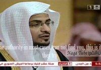 Саудовский шейх разрешил мусульманам музыку
