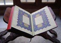 Как Коран будет заступаться за верующих?